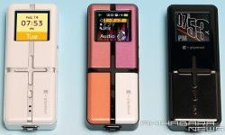 Toshiba Gigabeat P MP3 Players
