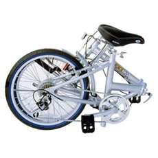 An Origami Bike