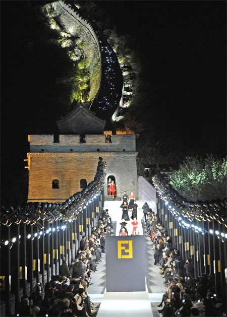 1,500 Mile Runway - Great Wall Of China Fendi Show (Update)