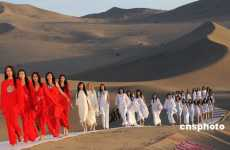 Fashion Show in the Desert
