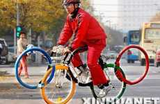 Olympic Fever Sparks Creativity