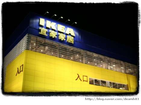 Asia Hungry For Swedish Design - Ikea in Korea