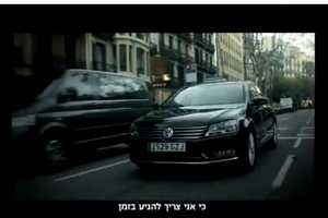The Humorous Volkswagen Passat Commercial Will Get You Grooving