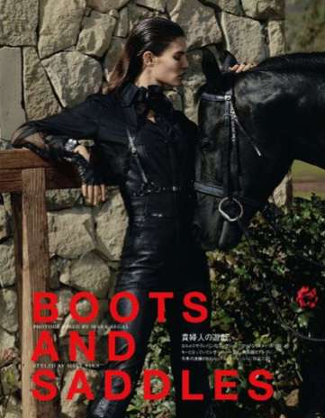 Boots Saddles by Mark Segal