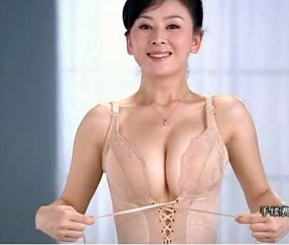 Epic Cleavage Corsets - The Chinese Boob Clamp Creates Bigger Looking Breasts