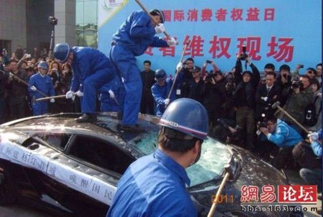 Supercar Destruction Protests