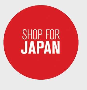 Charitable Shopping Sprees - Shop For Japan Urges Businesses to Donate to Help Japan Relief Efforts