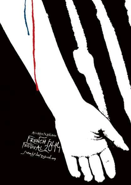 French Film Festival Posters