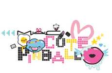 Cosmetic Facebook Gaming - The MAC Quite Cute Pinball Game Promotes Their New Collection