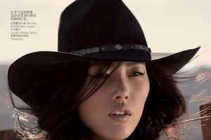 East Meets the Old West in This Vogue China May 2011 Editorial