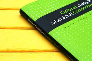 'Cultural Connectives' Links Arabic and Latin Languages
