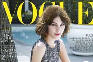 This Alex Chung Vogue Korea June 2011 Series Makes a Splash