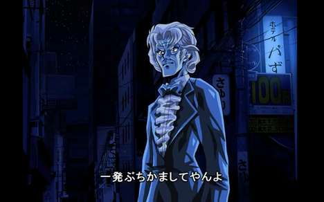 Doctor Who anime