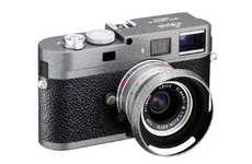 Exclusive Lustrous Cameras - The Lecia M9-P Hammertone Camera is Available To Only 100 Customers