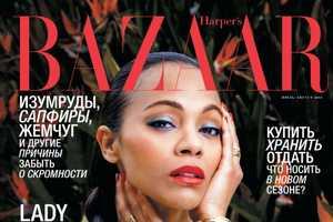The Zoe Saldana Harper's Bazaar Russia Photo Shoot is Stunning