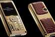 1 Million Euro Cell Phone