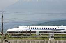 Fastest Train Ever - 319 MPH Central Japan Railway