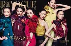 Elegant Eastern Editorials - The Vogue China September 2011 Cover is a Vibrant Splash of Color