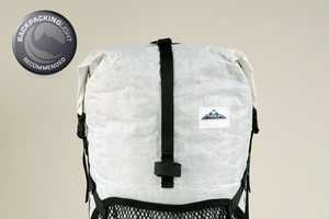 HMG Windrider Ultralight Pack is the Ideal Carrier for Travelers