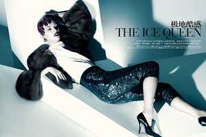 The Elle China November 2011 Issue Glams up with Leather