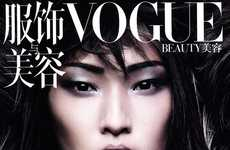 Fabulous Fur Fashions - The Wang Xiao Vogue China November 2011 Photo Shoot is Cozy Chic