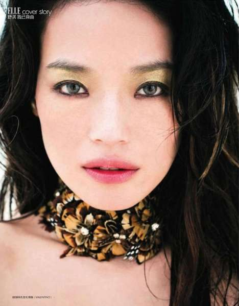 Shu Qi for Elle Taiwan November 2011