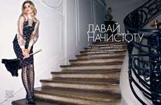 Bored Heiress Editorials - The Ana Beatriz Barros ELLE Russia is Glamorous and Sensual