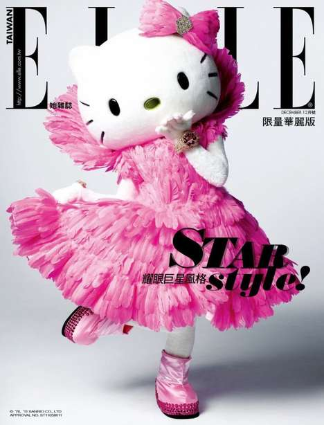 Elle Taiwan Hello Kitty