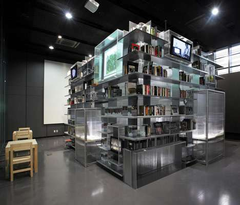 Nam June Paik Library