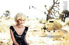 Amorous Western Editorials