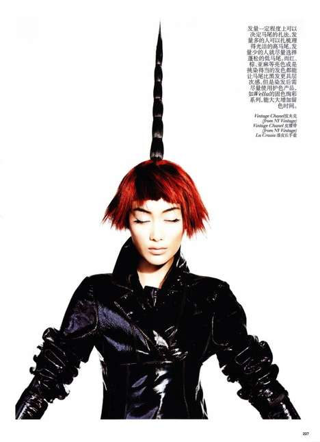 Shu Pei for Vogue China