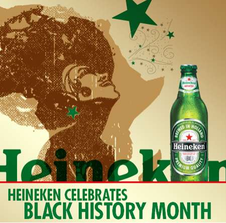 Heineken art competition