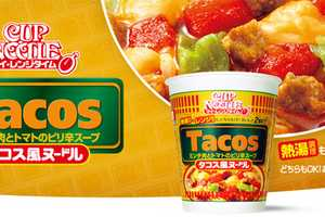 Taco-Flavored Ramen is an Intriguing Culinary Hybrid
