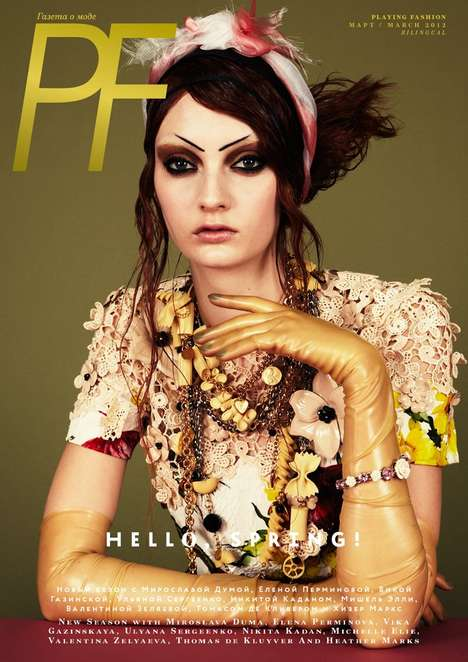 Playing Fashion March 2012 cover