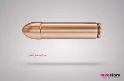 Phallic Weapon Ads