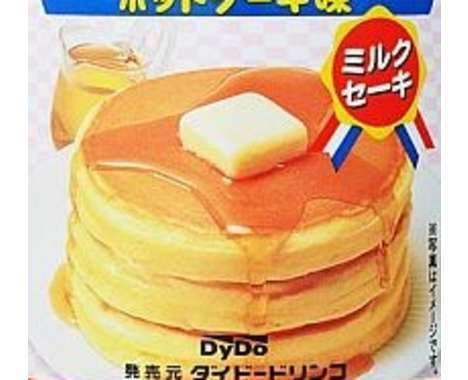 pancake innovations