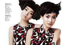 Patterned Sibling Fashion