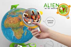 The Alien Eye is Designed to Make the World Globe Interactive