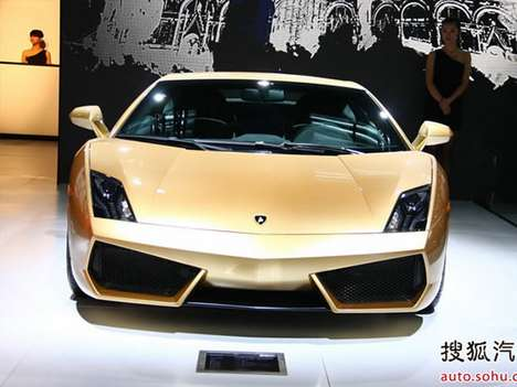 lamborghini gallardo lp560 4 gold edition