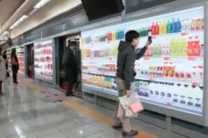 Homeplus Uses Clever Marketing Campaign to Become Number One