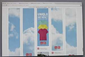 The 'Uniqlo' Pinterest Dry Mesh Project is Clever