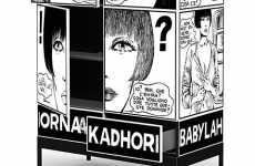Comic Book Furniture
