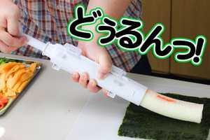 The Strapya World 'Sushi Bazooka' Simplifies Japanese Cuisine