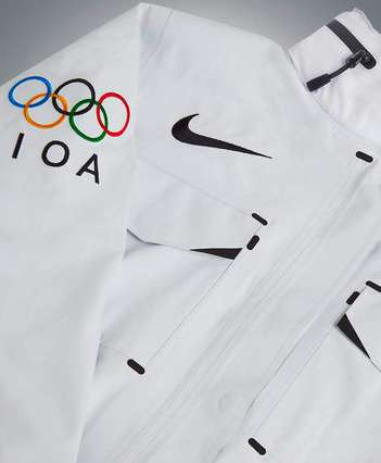 nike custom ioa uniform