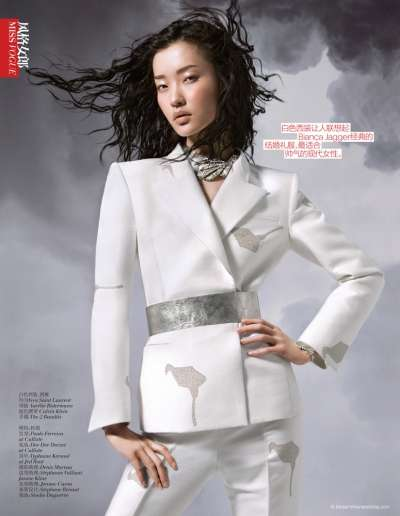 Vogue China Modern White