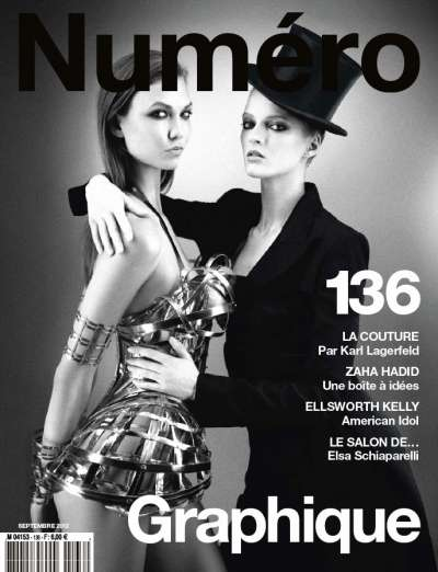Manege Couture by Karl Lagerfeld