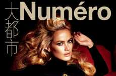 Haute Rapunzel Pictorials - Carolyn Murphy for Numéro China September 2012 Features Marvelous L