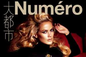 Carolyn Murphy for Numéro China September 2012 Features Marvelous L