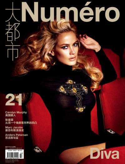 Carolyn Murphy for Numéro China September 2012