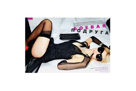 Racy Socialite Editorials - The Paris Hilton GQ Russia Photoshoot Shows Off the Heiress Lifestyle